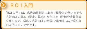 tab_navi01